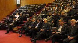 SIC Symposium Mashhad Iran-2012